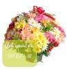 Oferta de flores especial para Boa Vista: Cesta de Flores do Campo