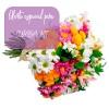Oferta: Buquê Garden Flores do Campo para entrega em Cuiabá - MT