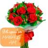 Sugestão especial: buquê de rosas para Manaus - AM