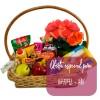 Oferta especial: cesta de café da manhã luxo para Natal - RN