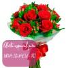 Sugestão especial: buquê de rosas para Nova Iguaçu - RJ