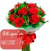 Sugestão especial: buquê de rosas para Recife - PE