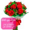 Sugestão especial: buquê de rosas para São Bernardo do Campo - SP