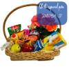 Oferta especial: cesta de café da manhã luxo para Sorocaba - SP