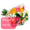 Oferta: Buquê Garden Flores do Campo para entrega em Sorocaba - SP